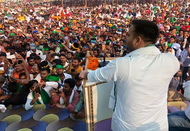 बिहार चुनावः भरी जनसभा में तेजस्वी से हुई बड़ी चूक, भूल गए उम्मीदवार का नाम