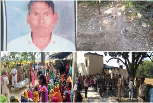 अमेठी में दलित ग्राम प्रधान पति की जलाकर हत्या, इलाज के दौरान हुई मौत